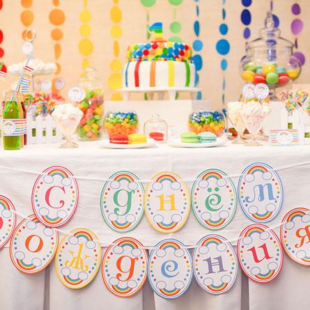 Фотозона 🌈 День рождения в цветах радуги 🎂 аренда в Киеве