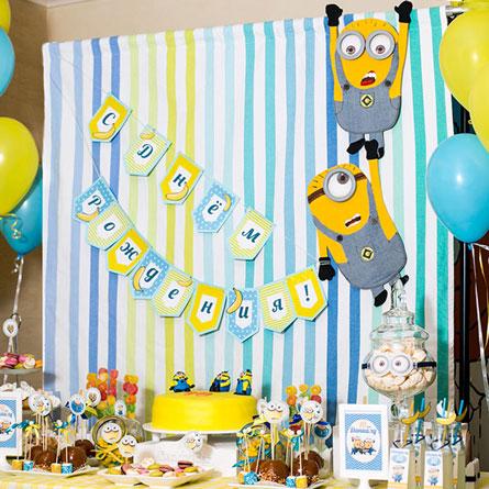 Фотозона 🎂 Оформление детского дня рождения в стиле мультфильма «Миньоны» 🍰 аренда в Киеве