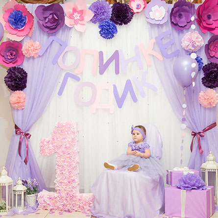 Фотозона 🌸 День рождения ребенка «Сиреневое Счастье» 🎂 аренда в Киеве