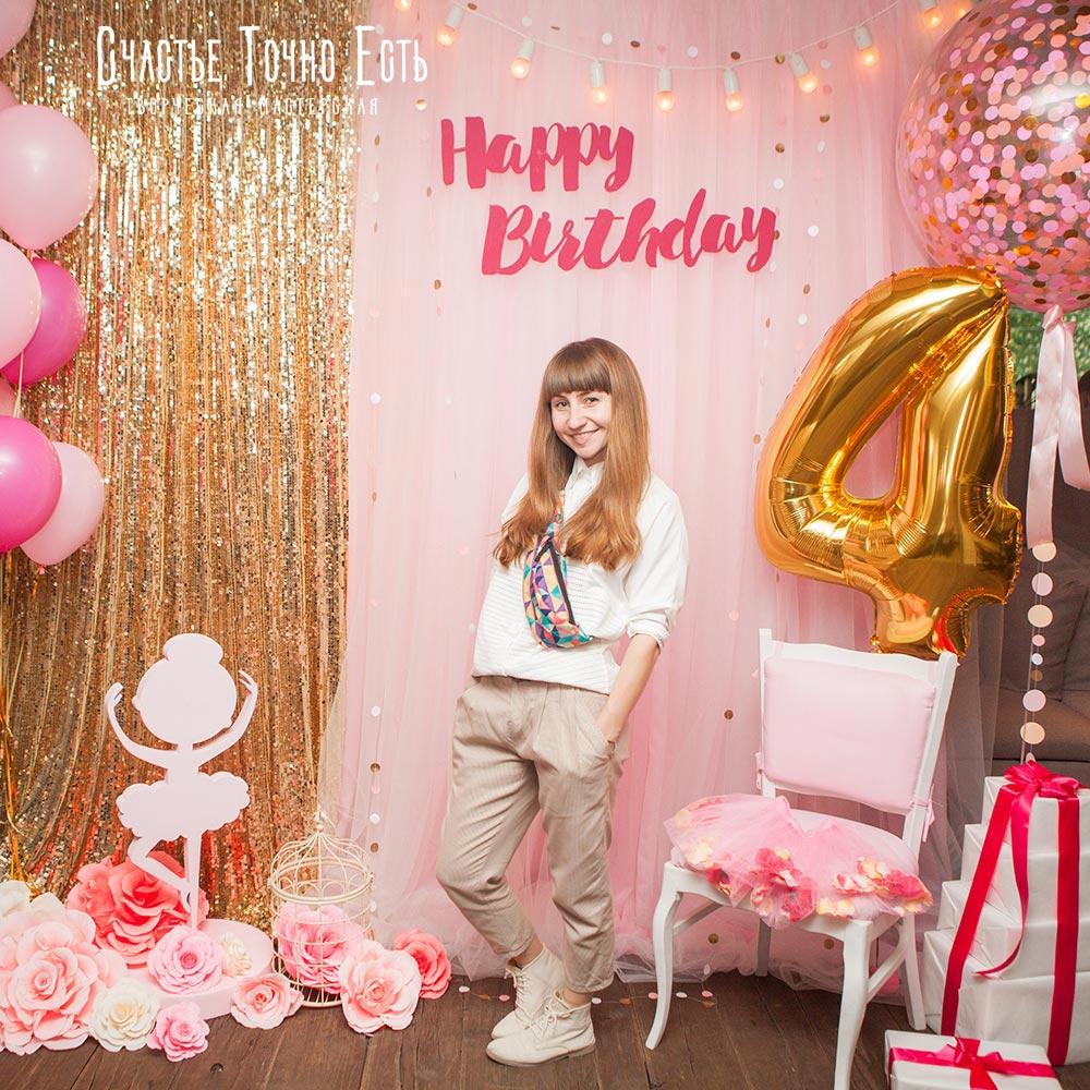 Фотозона 🎀 Фотозона «Алиса» на детский день рождения в ресторане «Барвы» 🎁 🎈 аренда в Киеве