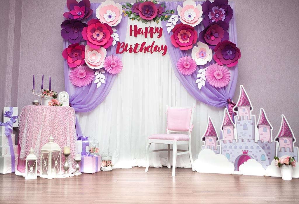 Детская фотозона с днем рождения