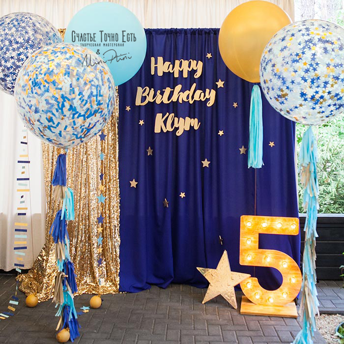 Фотозона 🎈 Фотозона на детский день рождения в синих и золотых цветах 🎁 🎈 аренда в Киеве