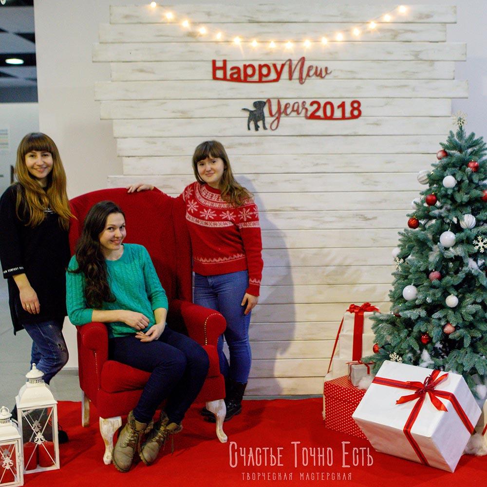 Фотозона 🎄 Новогодняя фотозона с креслом Деда Мороза 🎅 аренда в Киеве