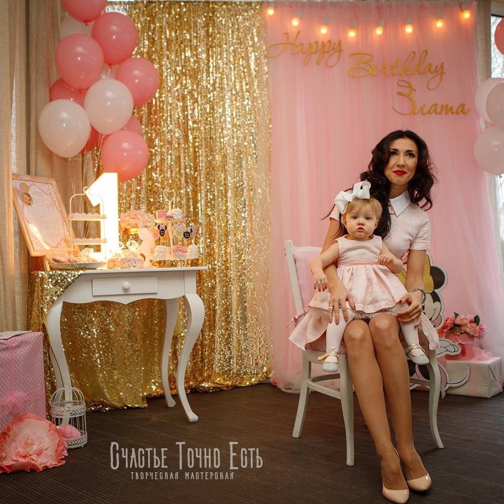 Фотозона 🎂 Розово-золотая фотозона для девочки «Минни-Маус» в ресторане «Тарелка» 🍰 🍭 аренда в Киеве