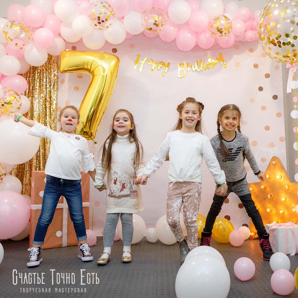 Фотозона 🎁 🎈 Детская фотозона с волной из шаров в Эспериментаниуме 🎊 🎉 аренда в Киеве