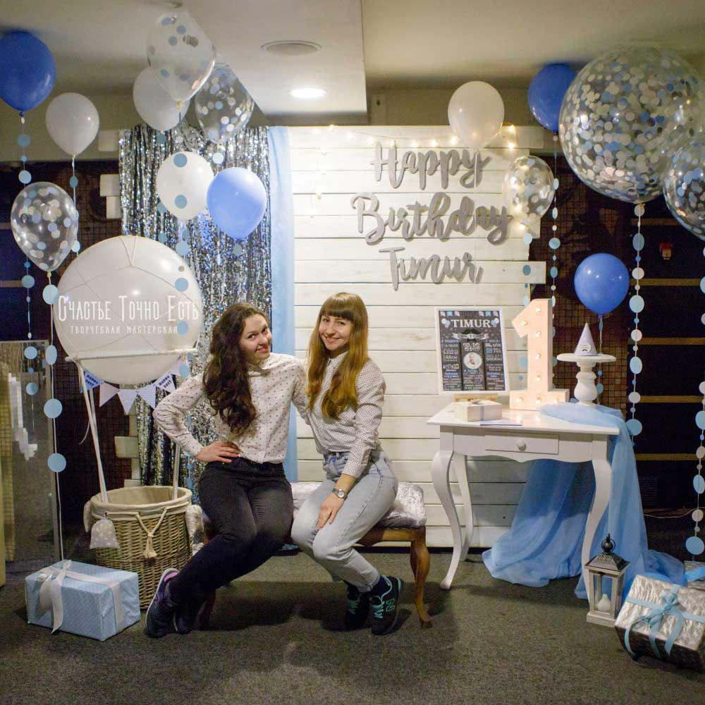 Фотозона 🎂 Детская фотозона и кенди-бар с воздушным шаром и серебром 🍰 аренда в Киеве