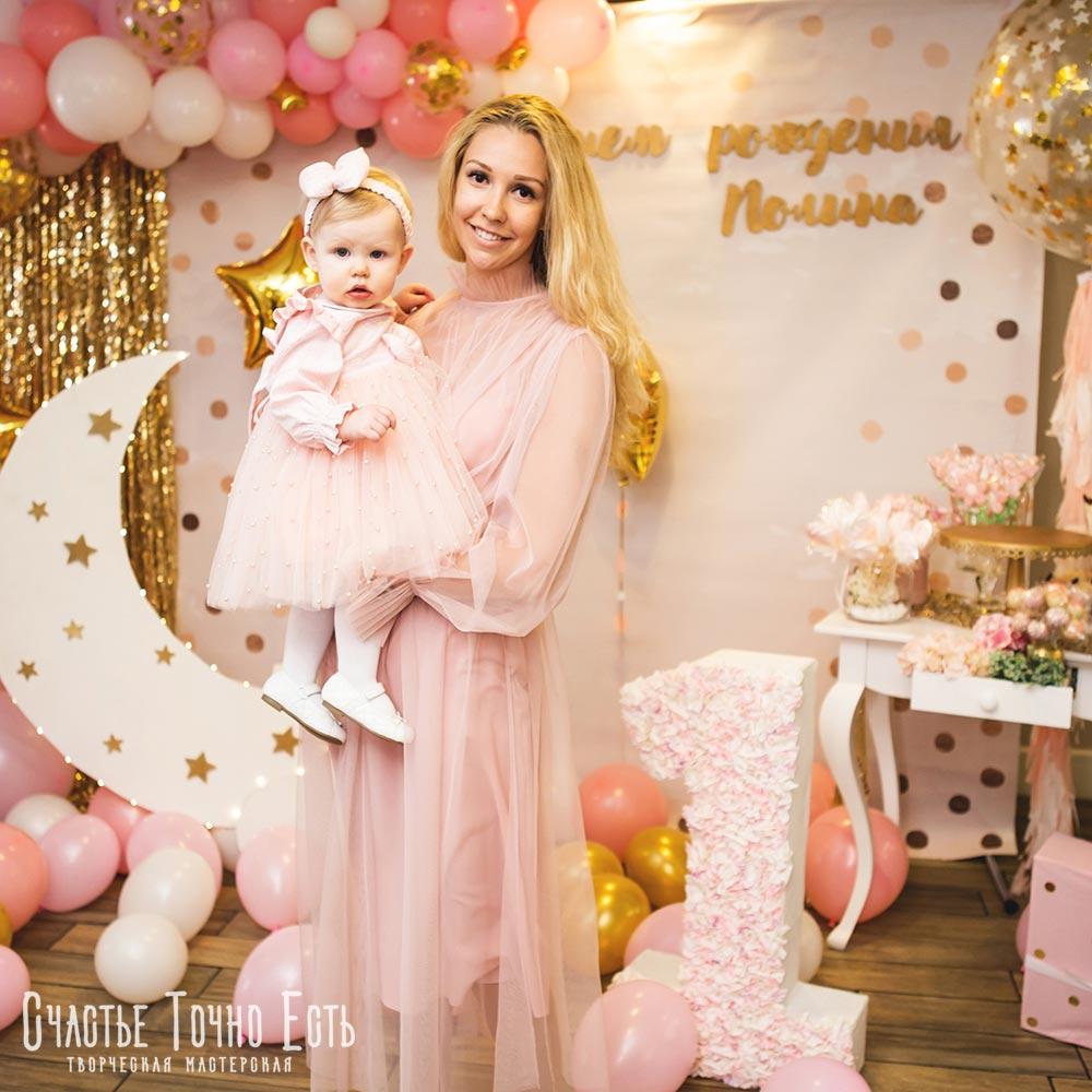Фотозона ⭐️🌙  День рождения девочки в «Монтекки и Капулетти» 🌙⭐️ аренда в Киеве