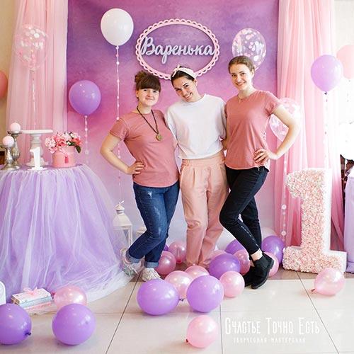 Фотозона 🎂 Сиреневая фотозона для девочки Вареньки 🎂 аренда в Киеве