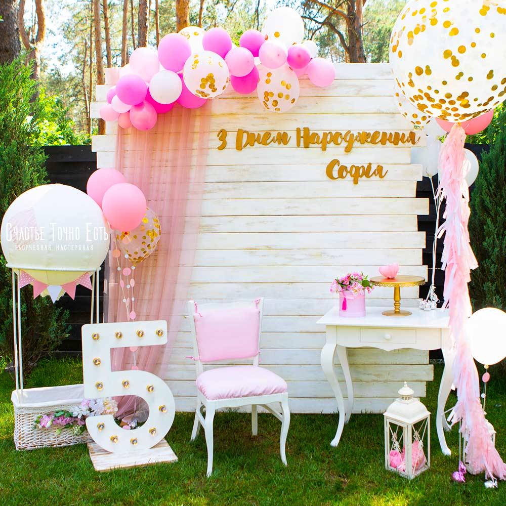 Фотозона 🎂 Оформление детского дня рождения в ресторане «Тоскана Гриль» 🍭 аренда в Киеве