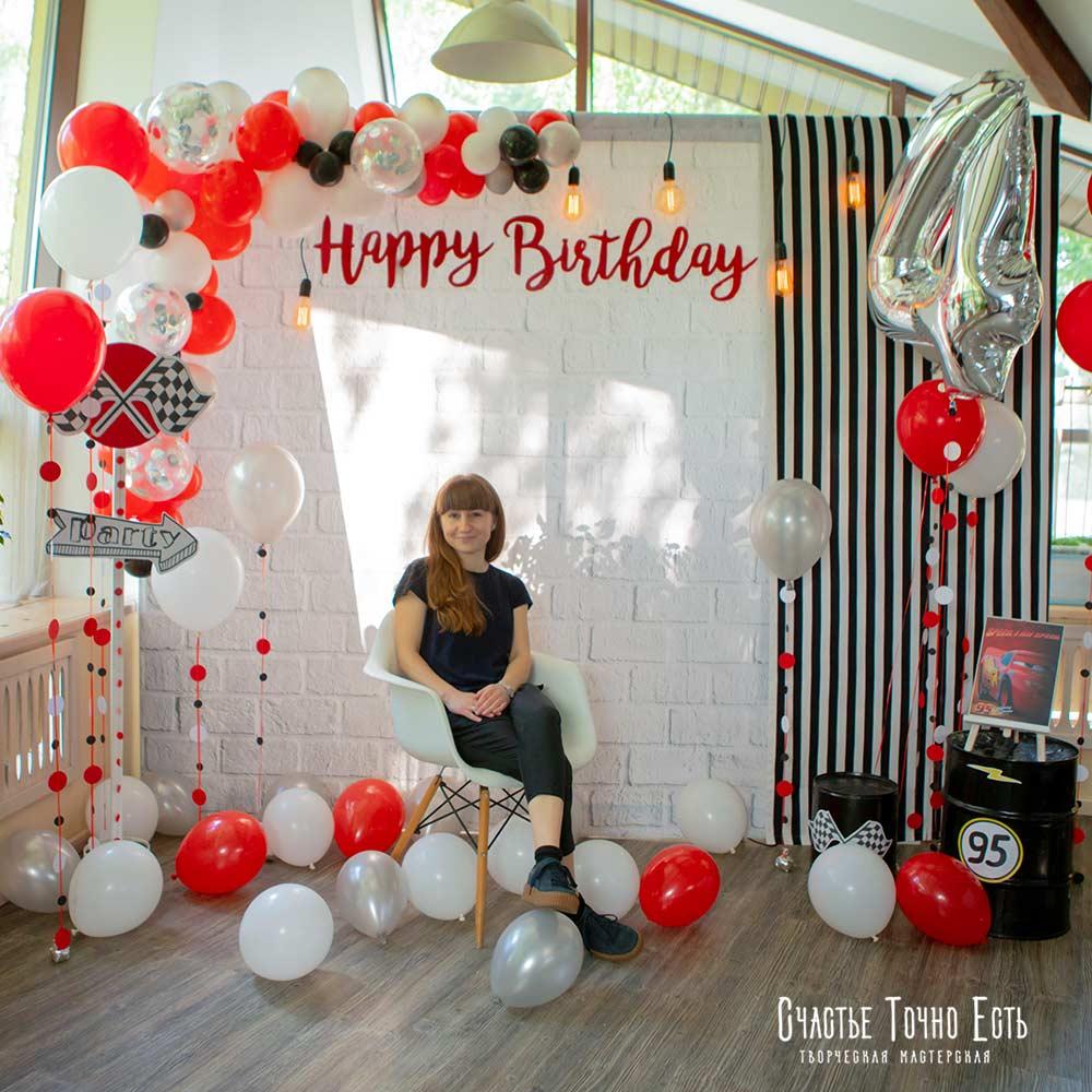 Фотозона 🎁 🎈Оформление фотозоны на детский день рождения в кафе «Мансарда» 🎈🎁 аренда в Киеве