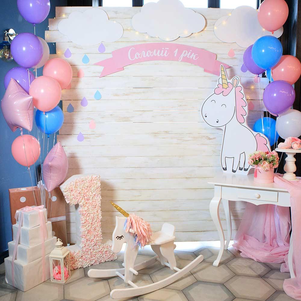 Фотозона 🦄 День рождения с фотозоной на годик девочке в ресторане «Боботи» 🎂 аренда в Киеве