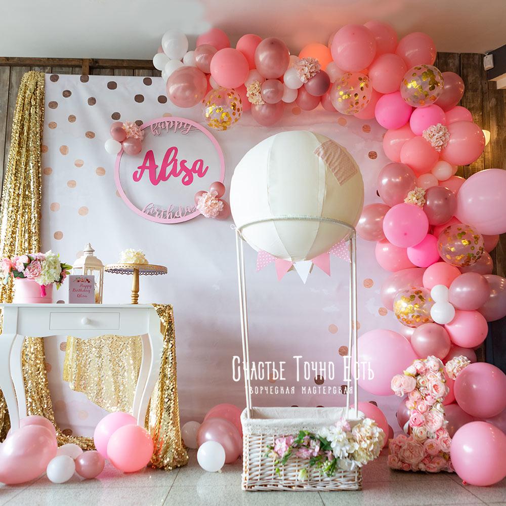 Фотозона Нежная розовая 🎉 фотозона на детский день рождения 🎁 🎈 аренда в Киеве