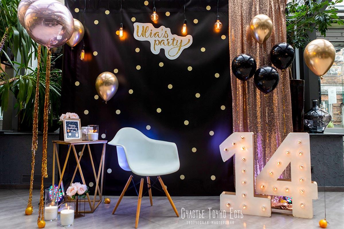 Фотозона 🖤Оформление детского дня рождения 🎂 в Black Market🎀 аренда в Киеве