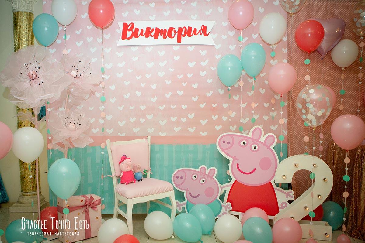 Фотозона 🐷 Детская фотозона «Свинка Пеппа»🎁 🎈 аренда в Киеве