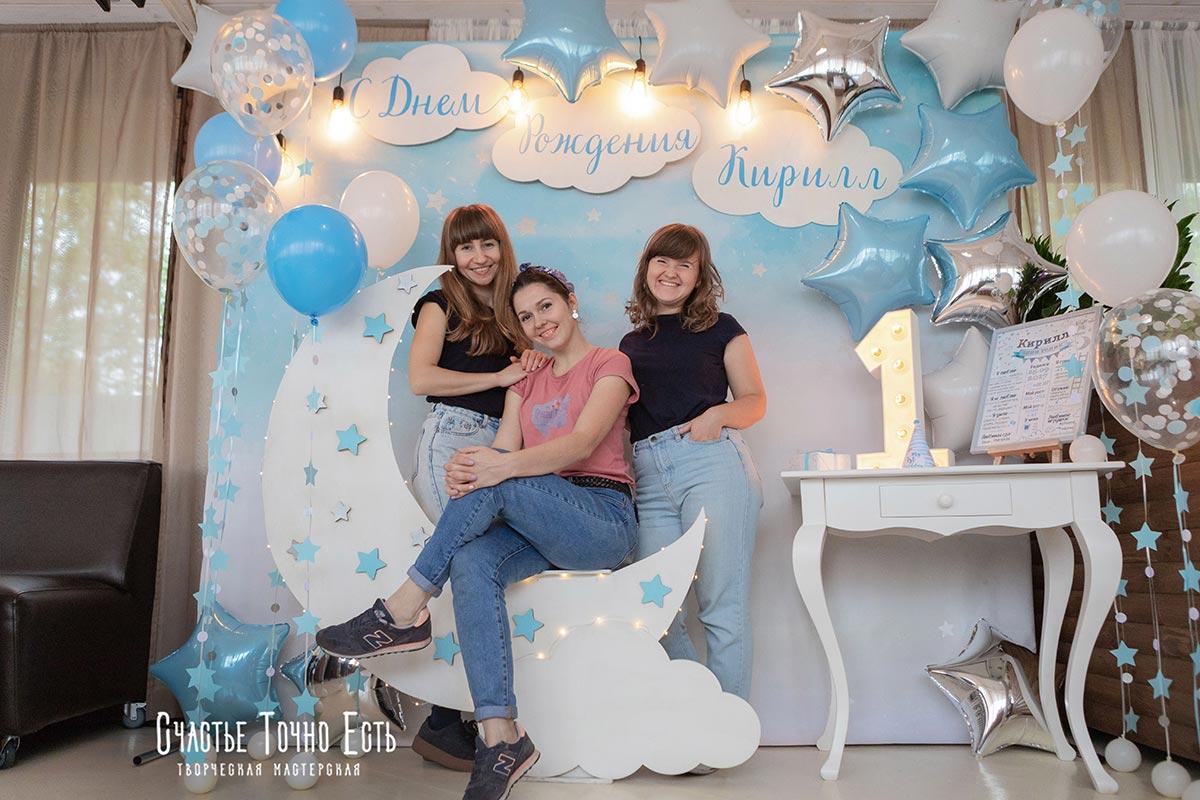 Фотозона 🌟 Детская фотозона «Лунная ночь» 🌙 на годик мальчику аренда в Киеве