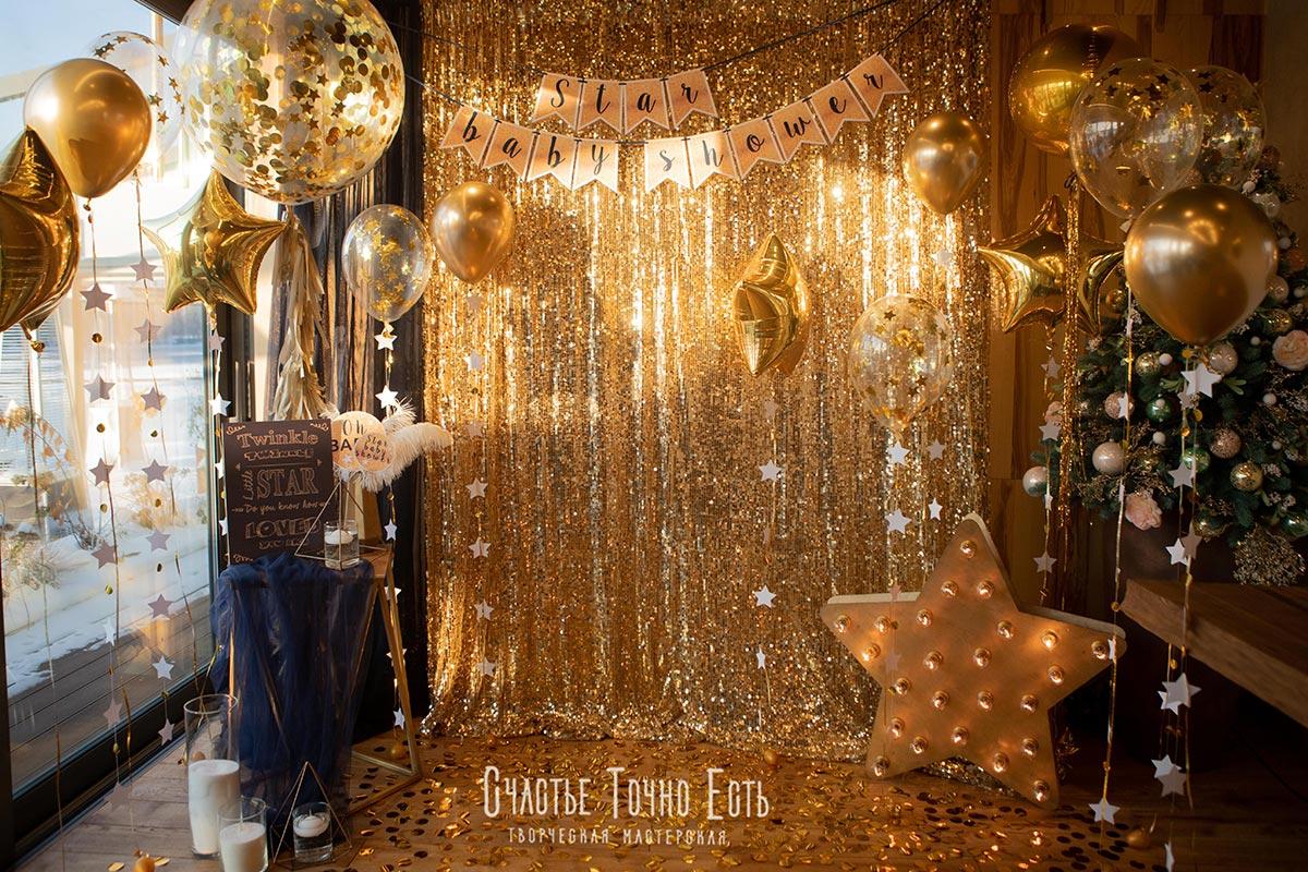 Фотозона Золотая фотозона на Бэби Шауэр 👼 🤰 аренда в Киеве