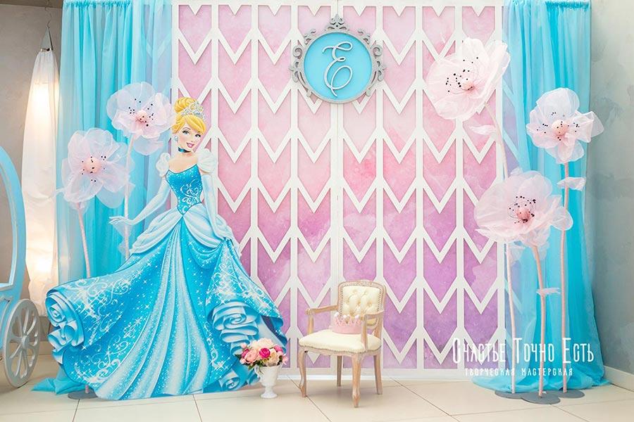 Фотозона Фотозона Принцесса 👸 👑 на 5 лет девочке аренда в Киеве