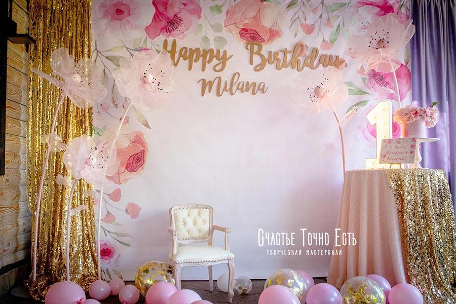 Фотозона Фотозона с акварельными цветами 🌸 на годик девочке 🎂🍭 аренда в Киеве