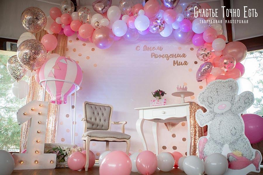 Фотозона Фотозона на годик девочке Розовое Золото 🍰 🎂 аренда в Киеве