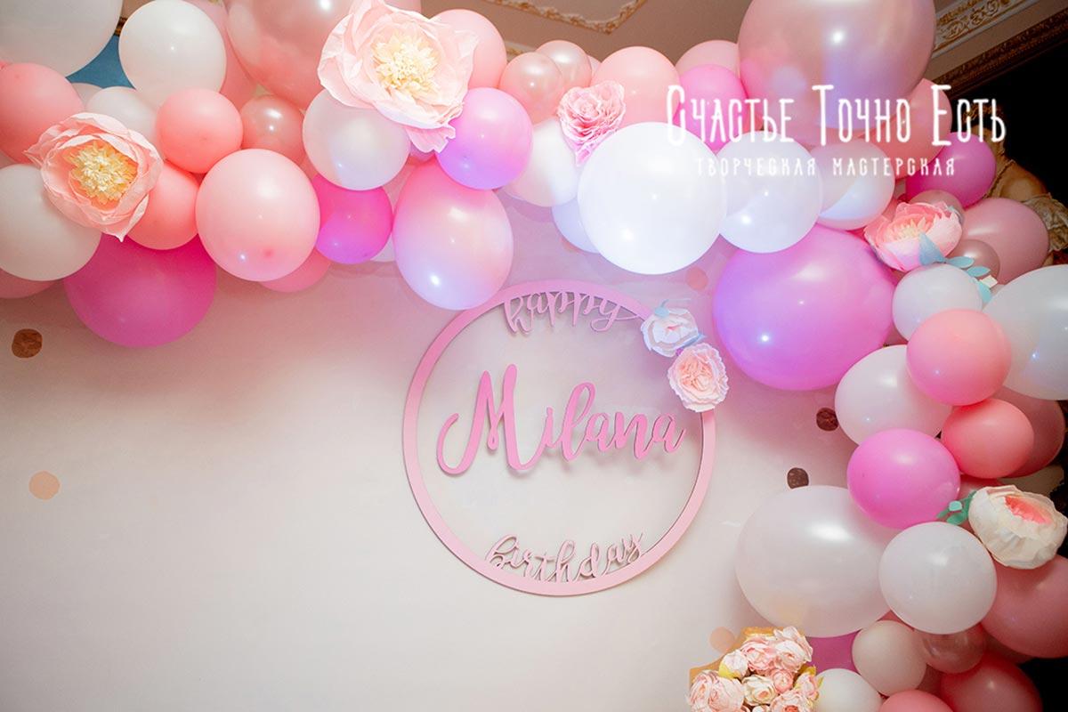Фотозона 🧸 Фотозона Тедди для девочки на первый день рождения 🧸 аренда в Киеве