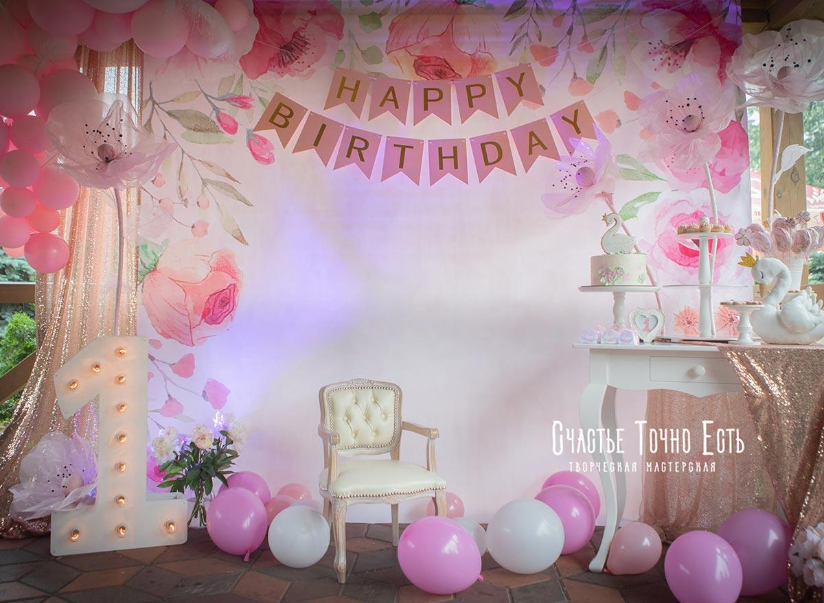 Фотозона 🦢 Оформление детского праздника на годик девочке в стиле «Лебедь» 🎂 аренда в Киеве