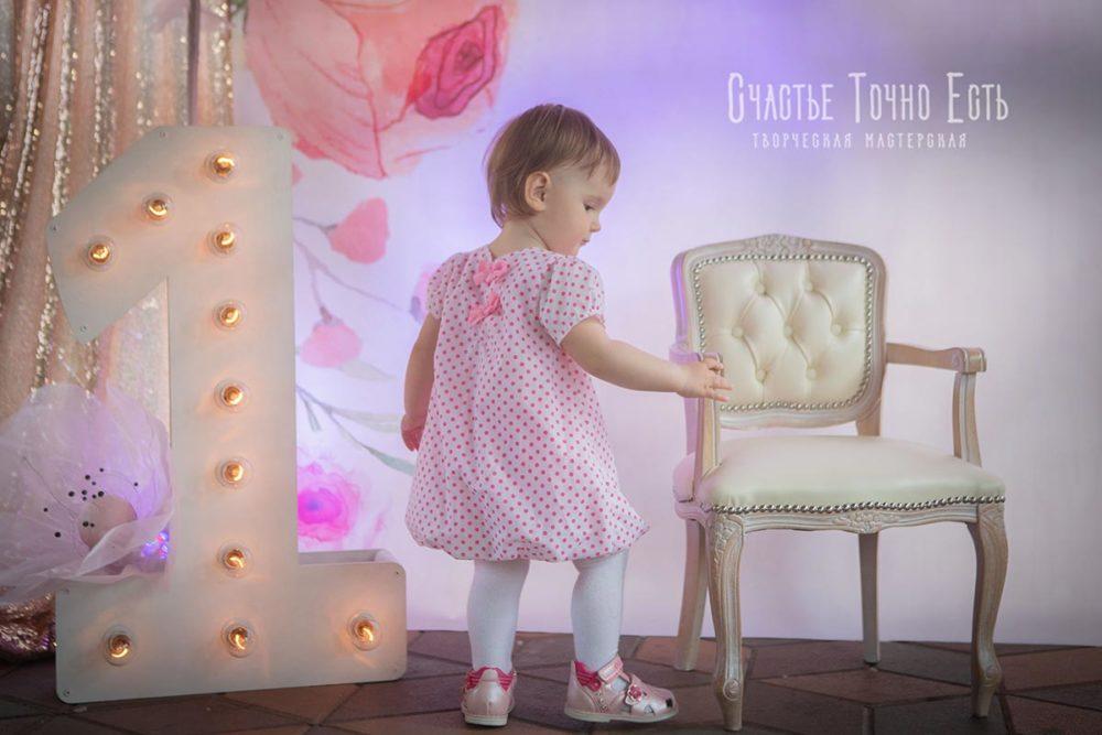 Детский трон на годик для фотозоны