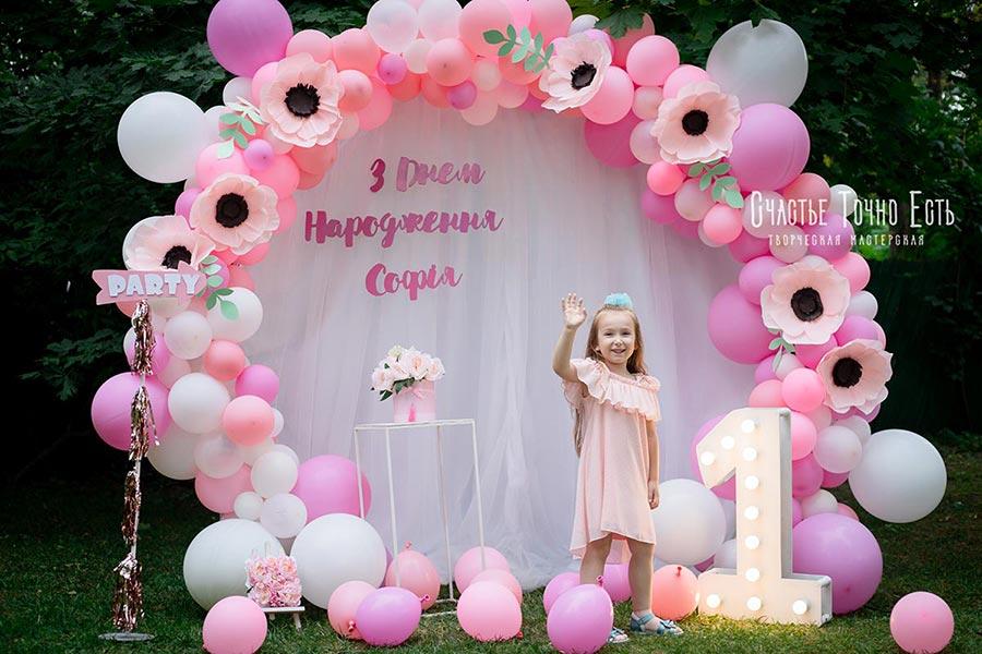 Фотозона 🌺 Фотозона с цветами анемонами 🌸 для принцессы 👸 аренда в Киеве