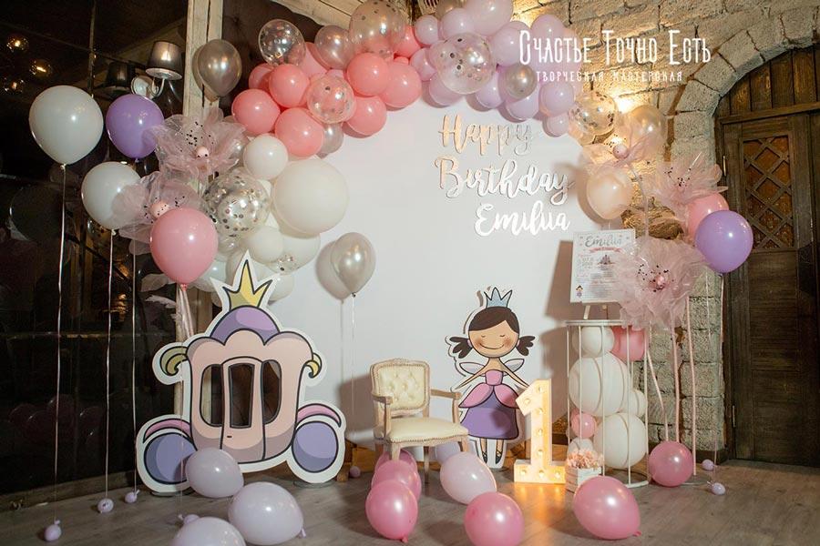 Фотозона Круглая фотозона для принцессы с каретой аренда в Киеве