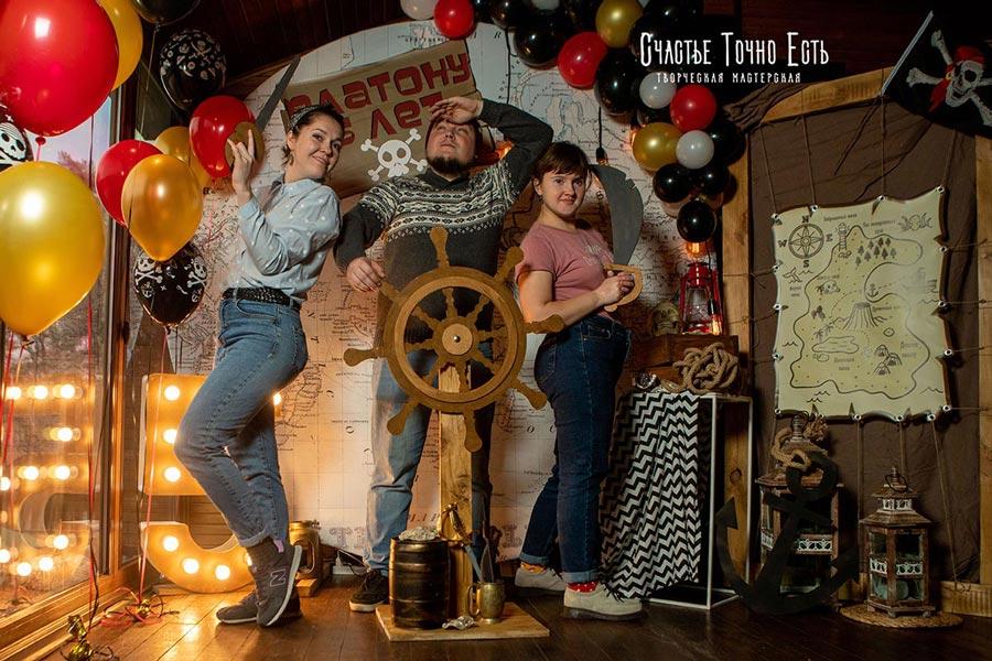 Фотозона 💀 Фотозона в стиле Пираты ⚓️ на детский день рождения ⛵️ аренда в Киеве