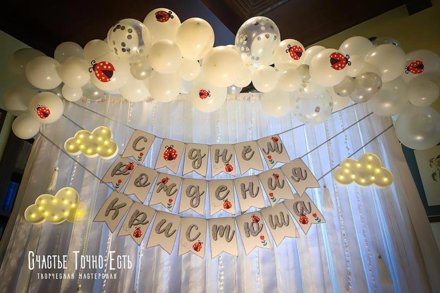 Фотозона 🐞 Фотозона для девочки в Стиле Божья Коровка 🐞 аренда в Киеве