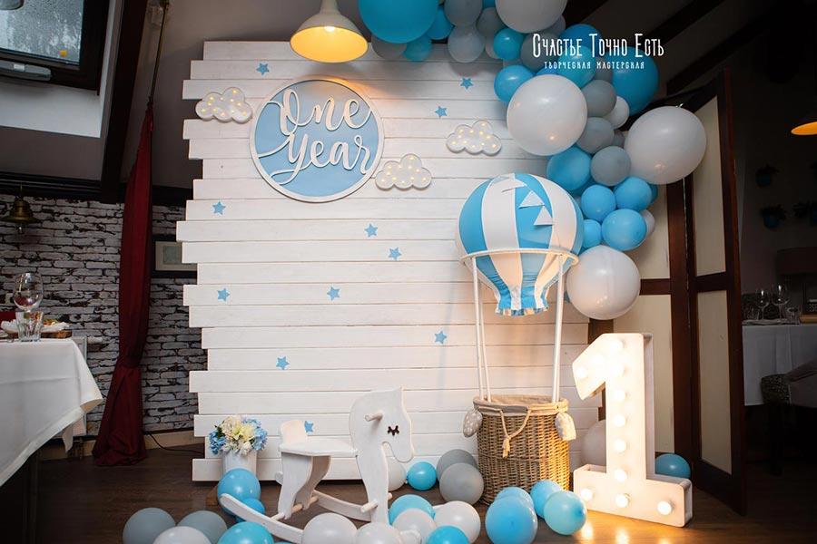 Фотозона 🎈 🔵 Фотозона на годик мальчику Воздушный шар 🔵 ☁️ аренда в Киеве
