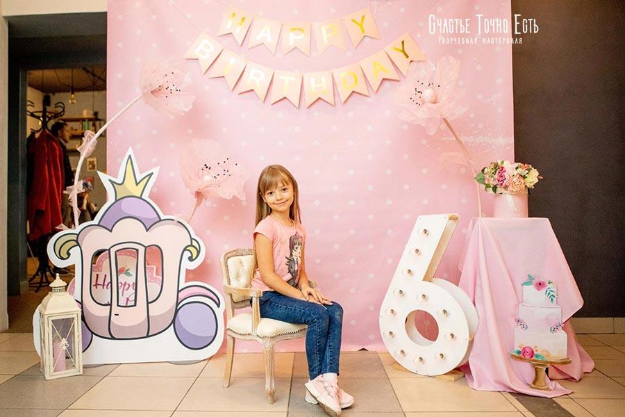 Фотозона 👸 Фотозона с каретой для девочки 👑 аренда в Киеве
