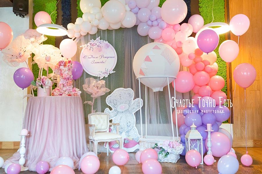 Фотозона 🎁 🎈 Пастельная фотозона для девочки из шаров и арки круга 🧸🎀 аренда в Киеве