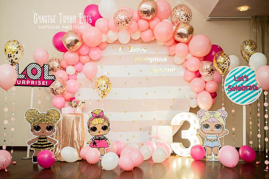 Фотозона 👧🎀 Фотозона ЛОЛ на день рождения девочке 🎁🎈 аренда в Киеве