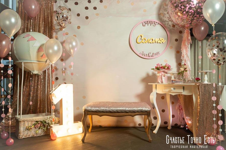 Фотозона 🎀🎉 Фотозона на годик девочке в ресторане Тарелка 🎈🎁 аренда в Киеве