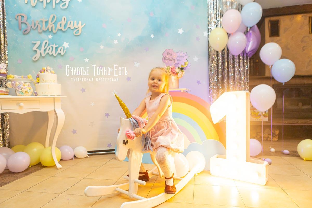 Фотозона 🦄 Фотозона Единорог для девочки 👑 аренда в Киеве