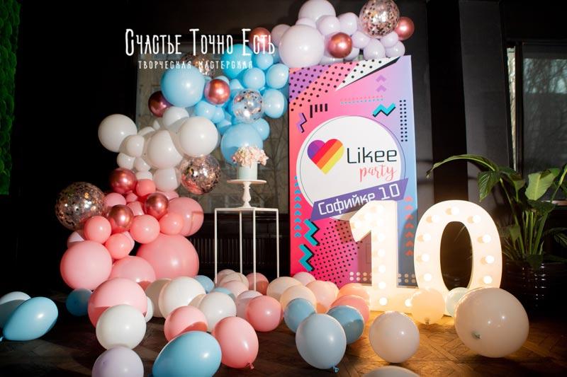 Фотозона Фотозона в стиле Like party для девочки аренда в Киеве