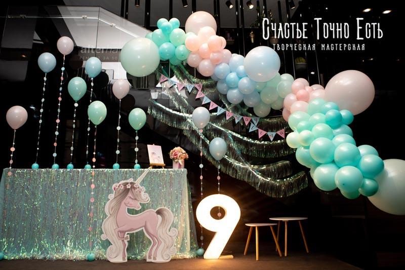 Фотозона День рождение на 9 лет в стиле единорог Unicorn party 🦄 аренда в Киеве