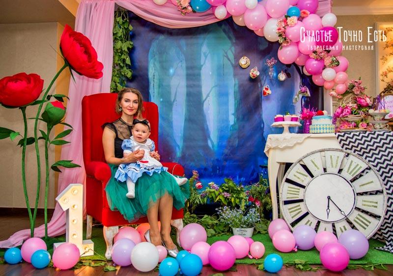 Фотозона Фотозона 🧁Алиса в стране чудес🧁 аренда в Киеве