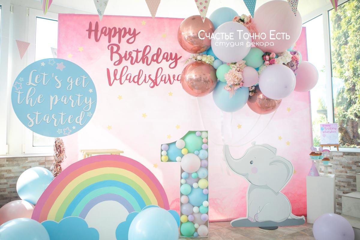 Фотозона Фотозона для девочки со слоником и букетом из воздушных шаров и цветов аренда в Киеве