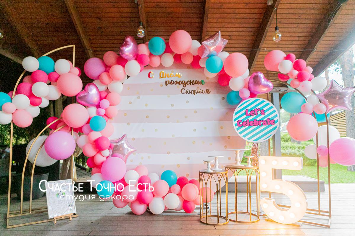 Фотозона Фотозона малиновая с розовым и бирюзовым в ресторане ONOVO для девочки на 5 лет аренда в Киеве