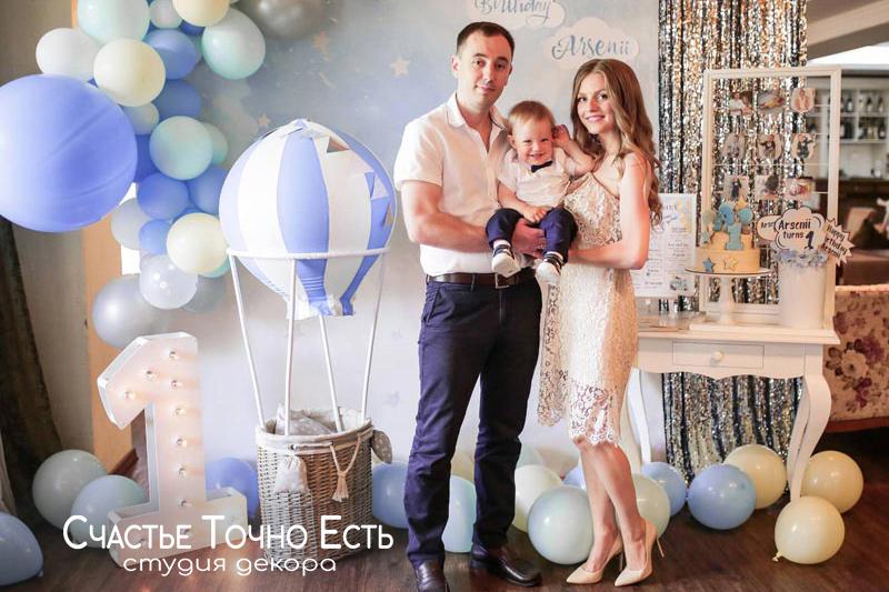 Фотозона Нежная желто-голубая фотозона на годик мальчику в ORLY PARK аренда в Киеве