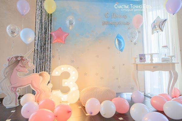 Фотозона 👧 Фотозона на 3 годика девочке «Единорог» 🦄 аренда в Киеве