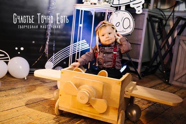 Фотозона Фотозона на годик мальчику 🚀 Космос 🛰 аренда в Киеве