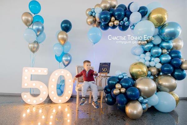 Фотозона Фотозона из шаров на день рождения 🌊🎈 аренда в Киеве
