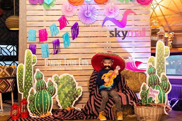 Фотозона Мексиканская фотозона 🎊 в стиле Фиеста 🌵 аренда в Киеве