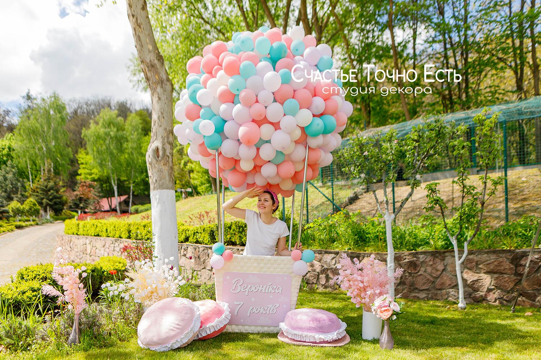 Фотозона Фотозона «Воздушный шар с корзиной» в пастельных тонах на День Рождения🎀 девочке аренда в Киеве